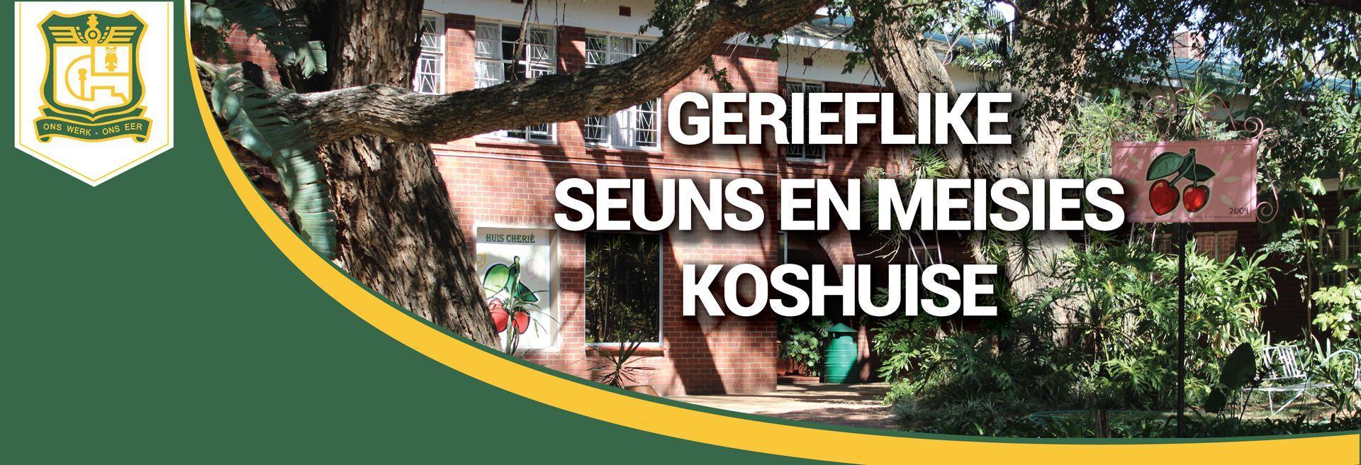 6. Koshuise(6).jpg